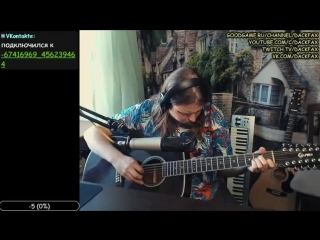 ГитарА + ВокаЛ любимая музыка Каверы Искусство Авторское юмор шутки Разное Пикник