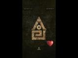 Wildstylez - Heartbeat InstaStories teaser