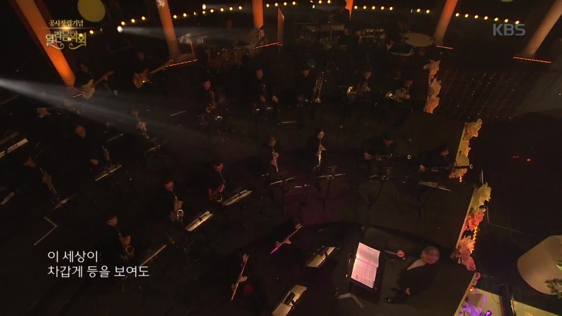 Ali Duetto - Butterfly @ Open Concert 180304