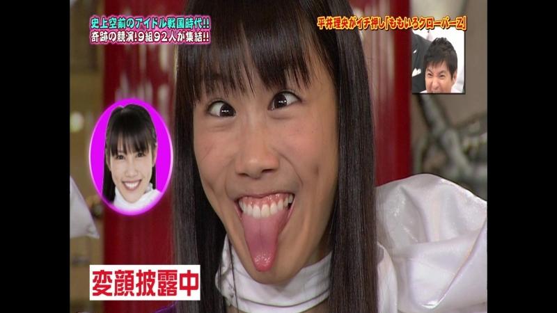 Momoiro Clover Z, Idoling - HEY!HEY!HEY! SP (2011.09.26)