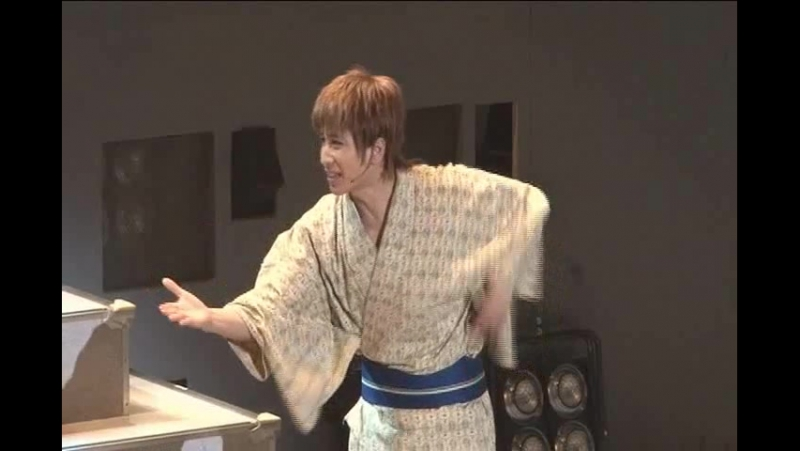 Shinsengumi Peacemaker