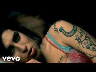 Amy Winehouse - You Know Im No Good Жанры: Ритм-н-блюз/соул, Поп-музыка