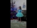 Вот так выплясывала моя доченька в новом платье под Новый год!