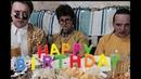 GOBZAVR/ величайший день рождения в истории человечества (дн2)