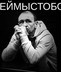 Дмитрий Юхта