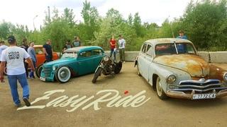 401й Russian Rat Rod Москвич Easy Ride Бонусный эпизод