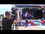 Как ульяновцы отпраздновали День России http://ulpravda.ru