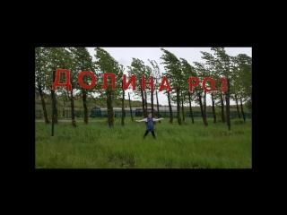 Video_30_11_2017_23_16_20.mp4