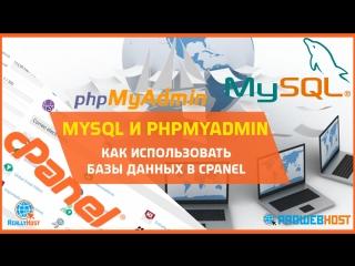 Перенести сайт на свой хостинг мегагрупп бесплатные php хостинг