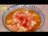 Мы научим вас, как готовить «жидкую рисовую кашу с помидором и яйцом»
