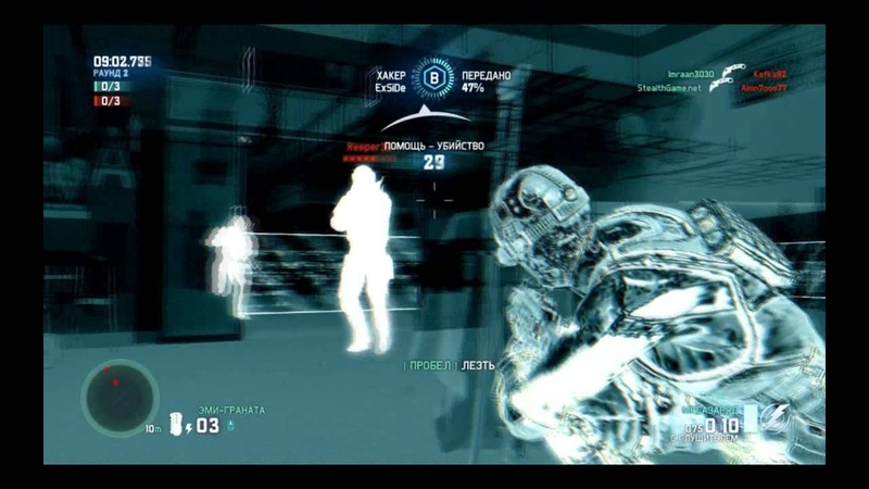 SC: Blacklist Spies versus Mercs, Hospital