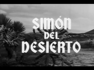 Симеон Столпник [Simón del desierto] (1965)