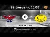 «Сокол» Красноярск - «Сарыарка» Караганда