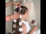 Нежная причёска для малышки