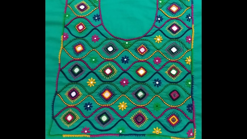 HAND EMBROIDERY : BARFI MIRROR AND DESIGN / PART-1