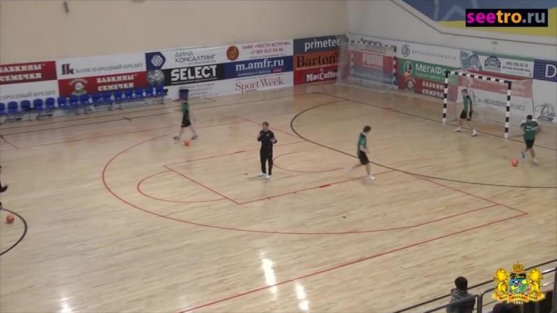 [Дмитрий Дима] Мастер-класс. Базовые техники и оборона в мини-футболе.