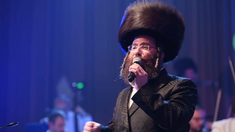 A yidele Yoeli dikman- Neranena Choir - yakov dal