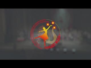 Видео отчет о II Всероссийском фестивале-конкурсе «Надежда»