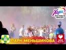 Фестиваль красок Холи в парке им Меньшикова 14 июля в 16 00