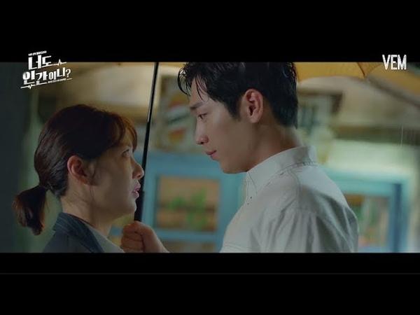 [MV] VIXX(빅스)- Is It Love?(사랑인걸까?) Are You Human? OST Part.1 너도 인간이니? OST Part.1