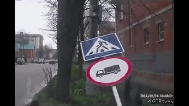 Video_znak
