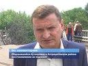 ГТРК ЛНР Обрушившийся путепровод в Антрацитовском районе восстановлению не подлежит