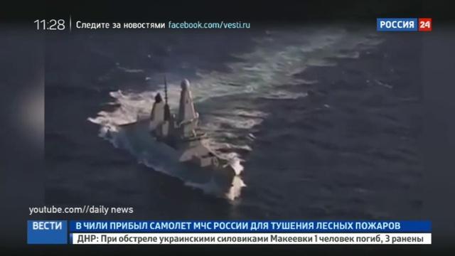 Новости на Россия 24 • Впервые после холодной войны Британия отправит боевой корабль в Черное море
