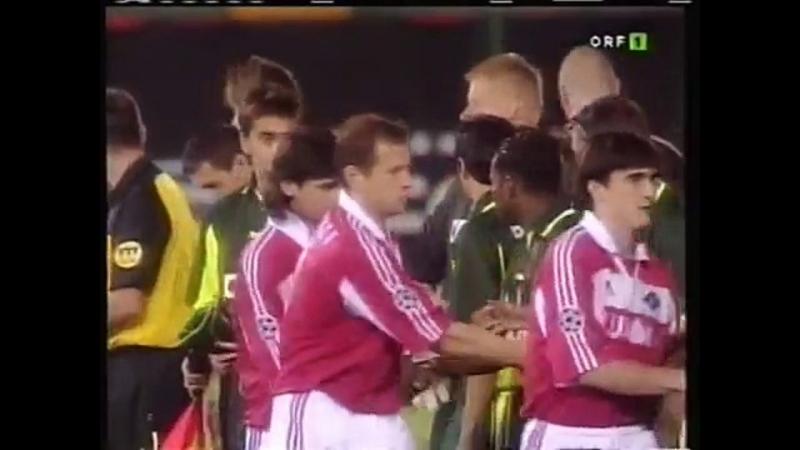 Спортинг Португалия Спартак М 0 3 ЛЧ 2000