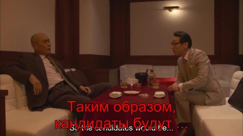 Дневник рыбаловного дурака ер 5 рус саб~1