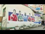 Футболисты сборной России появились на стене дома в Якутске