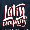 Latin Company | Школа танцев в Ижевске