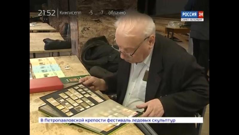 ВЕСТИ 24 - Санкт-Петербург от 16.01.2018 россия24 vestispb вестиспб vesti spbnews