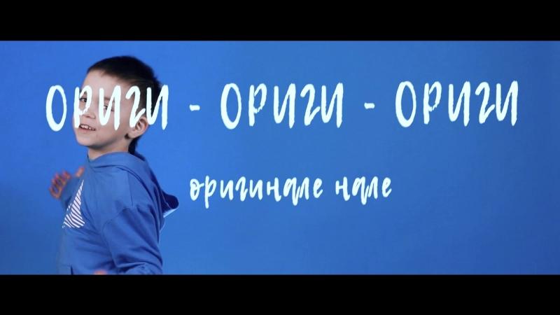 Время и Стекло feat. DiStory