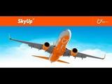 Прес-конференця SkyUp Airlines та ФК