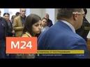 Московский патруль: сестер Хачатурян оставили на свободе - Москва 24