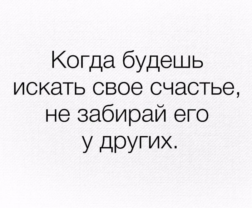Чулпан Хайдарова |