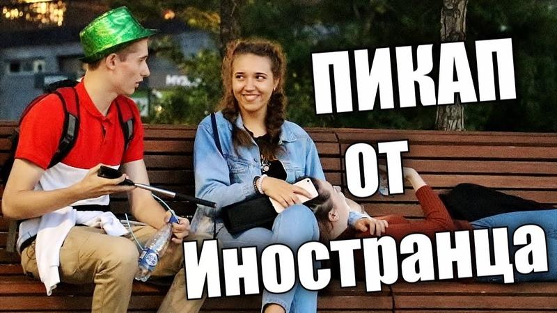 ТУПОЙ ТУРИСТ - ПРАНК