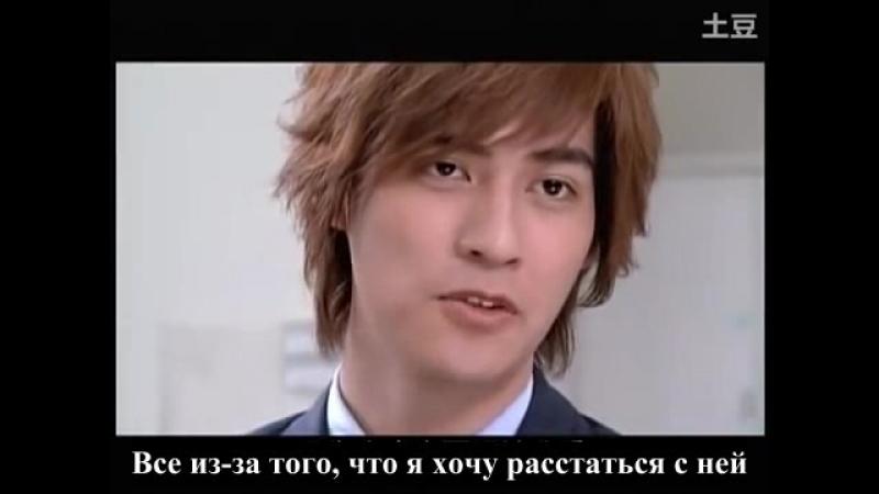 БезмолвиеSilence (230), русские субтитры
