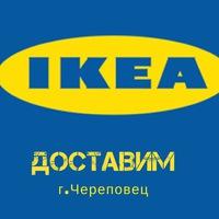 ikea_35
