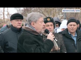 Григорий Явлинский выступил против упразднения сельских поселений в Московской области