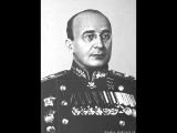 Маршал Л.П. Берия