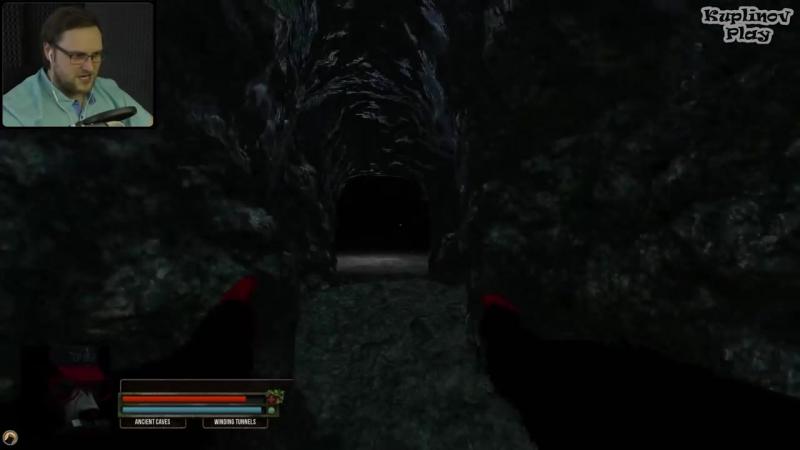 [Kuplinov ► Play] Bear Simulator ► СЕКРЕТНЫЙ ПРОХОД К ПАУКУ ► 17
