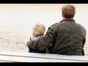 Как воспитывать сына после развода