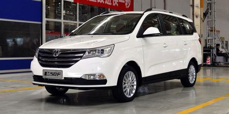 В Китае началось производство Weiwang M50F