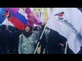 Россия в моем сердце | МолодежкаОНФ Курской области | 03.02.2018