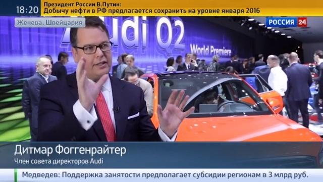 Новости на Россия 24 • Женевский автосалон: в моде снова кроссоверы и внедорожники