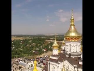 Утверди, Боже, Святую Православную веру