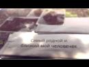 Ирина ФиРьчагина 1080p