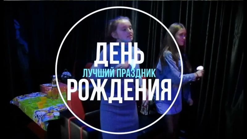 Дни рождения и мероприятия VR GAMECLUB Клуб виртуальной реальности в Хабаровске