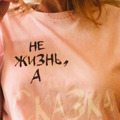 Светлана Усманова